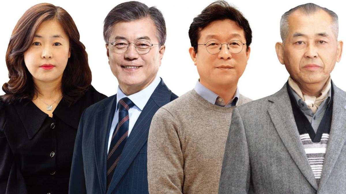 [ECONOMY VIEW] 2021년 3월호 - 커버스토리